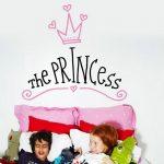 Una habitación digna de un rey o de una princesa