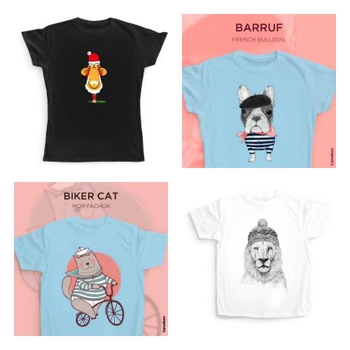 camisetas-camaloon
